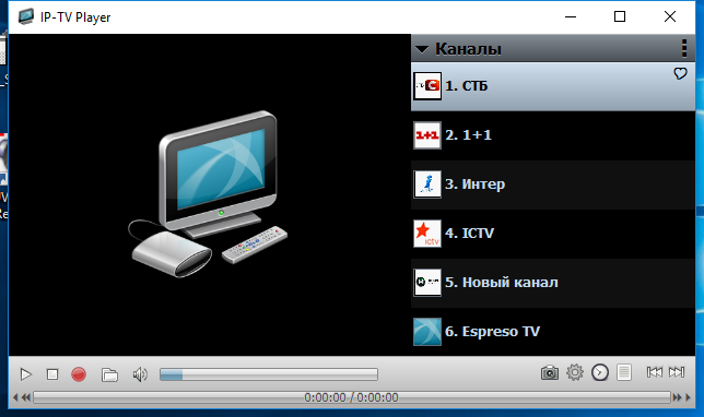 Windows IPTVPlayer